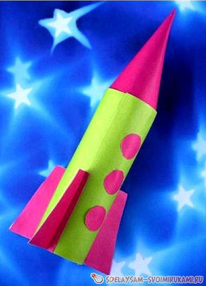 Ракета своими руками - поделка с детьми