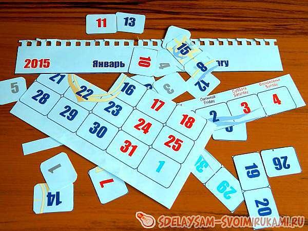 Игра-поделка на развитие памяти и внимания