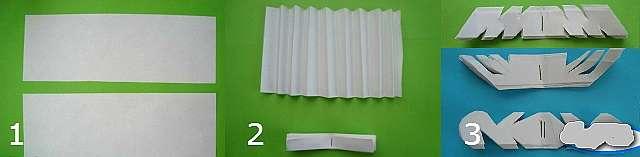Делаем объемные снежинки из бумаги