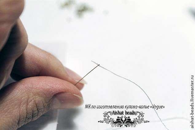 """Мастер-класс по изготовлению кулона-колье """"Vogue"""". Часть 1"""