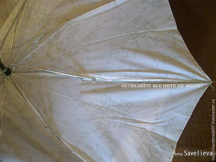 Преображаем зонтик с помощью вышивки
