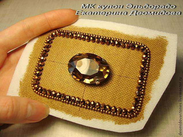 """МК по вышивке комплекта """"Эльдорадо"""" - кулон и кольцо."""