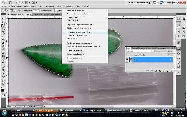 Создание фотореалистичного эскиза изделия из бисера