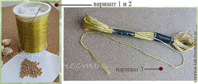 """Создаем декоративный элемент """"Лесная Звезда"""""""
