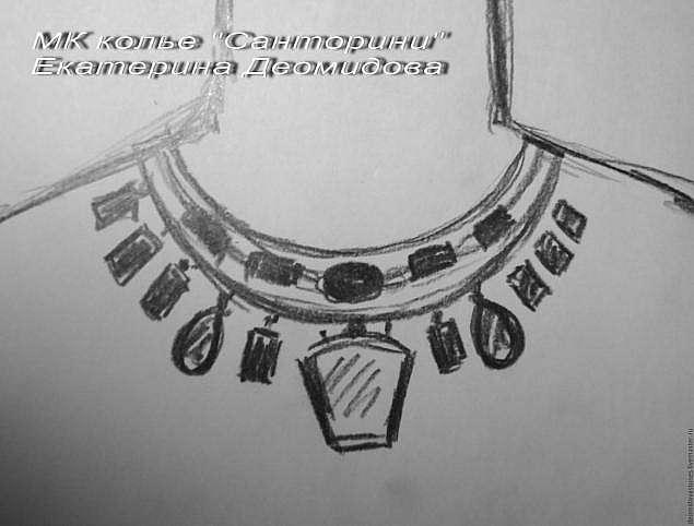 """МК по вышивке колье """"Санторини"""". 1-я Часть."""