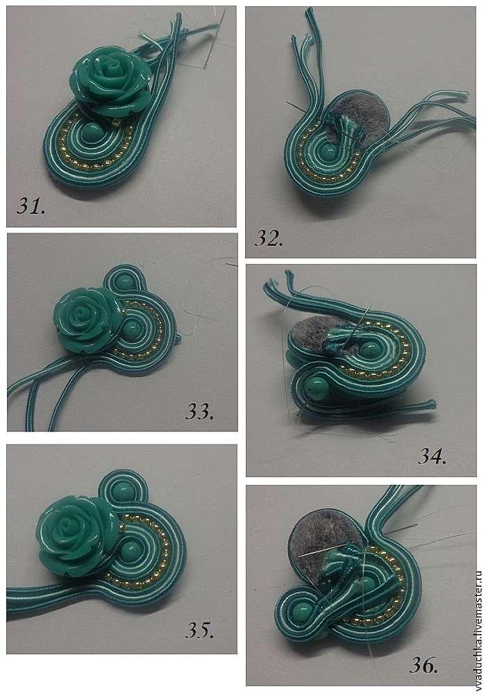 Мастер-класс: элемент в технике сутажной вышивки