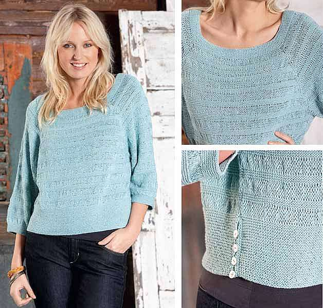Пуловер с чередованием полос