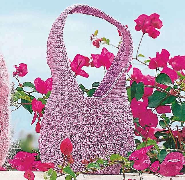 Сиреневая сумка