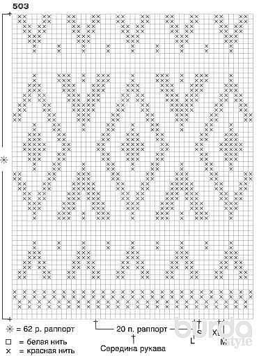 Женский свитер с графическим узором