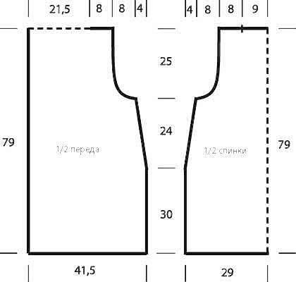 Длинный ажурный жилет