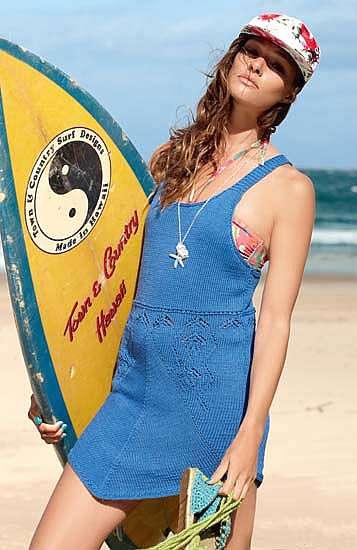 Пляжный сарафан
