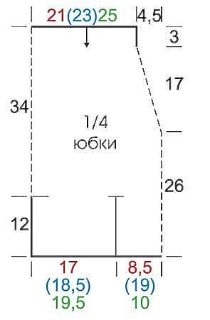 Юбка с треугольными вставками