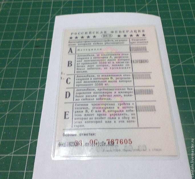 Как сшить обложку для документов из старого кожаного плаща