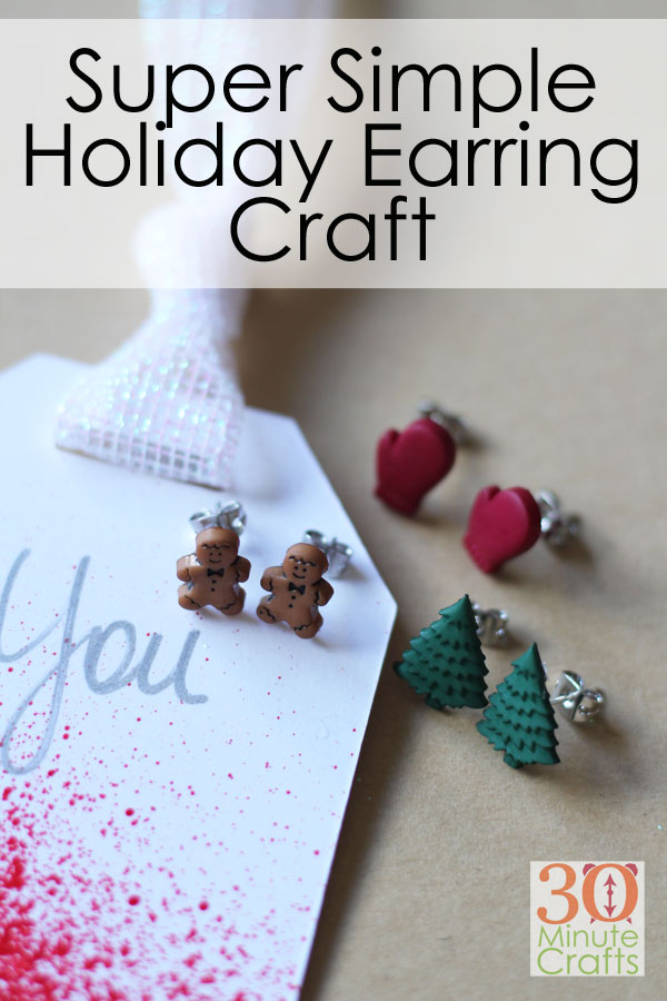 "Super Simple Holiday Earring Craft ""width ="" 600 ""height ="" 900 ""/> <span class="