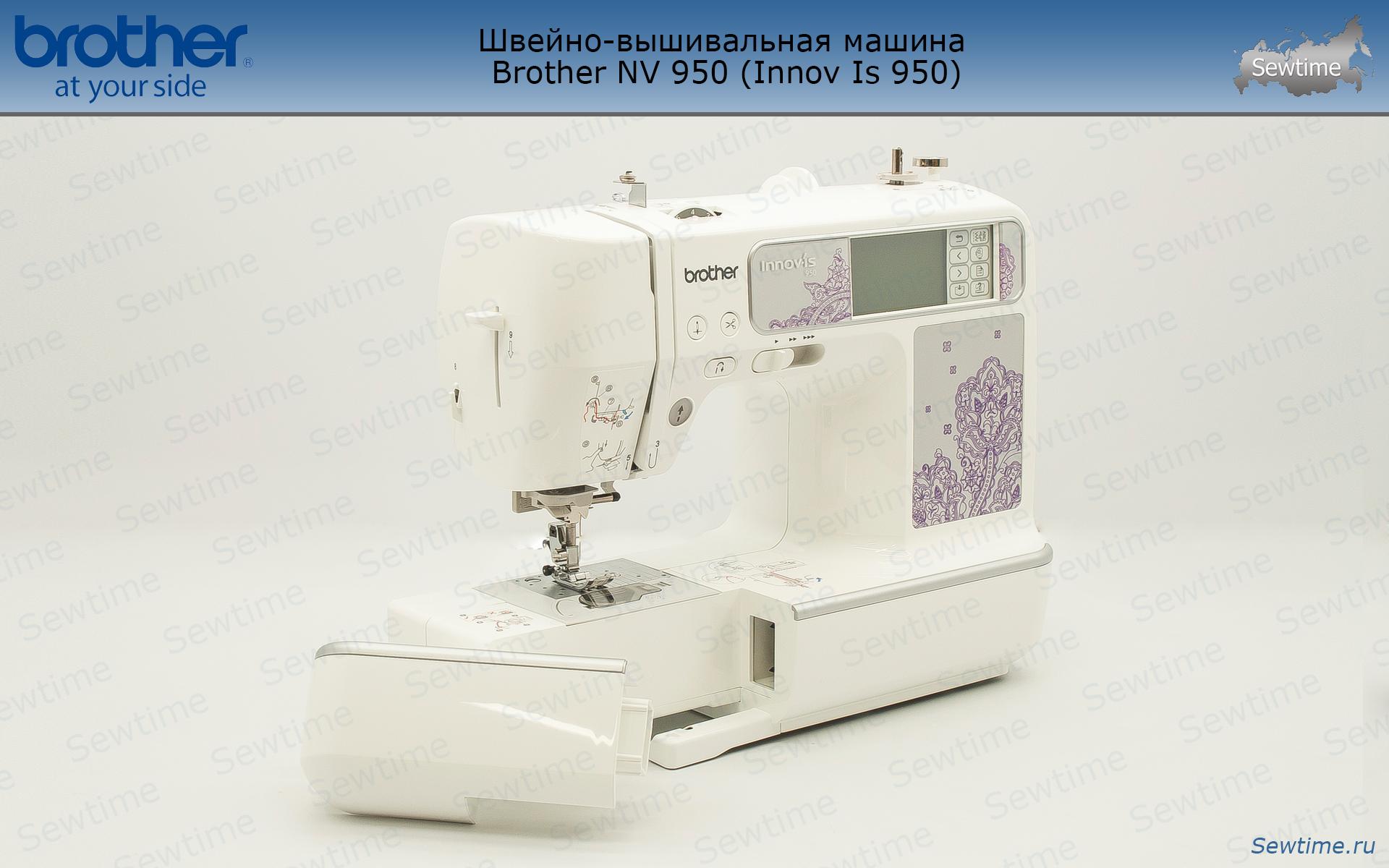 Brother Embroidery - 5 Популярные вышивальные и швейные машины Brother По сравнению с