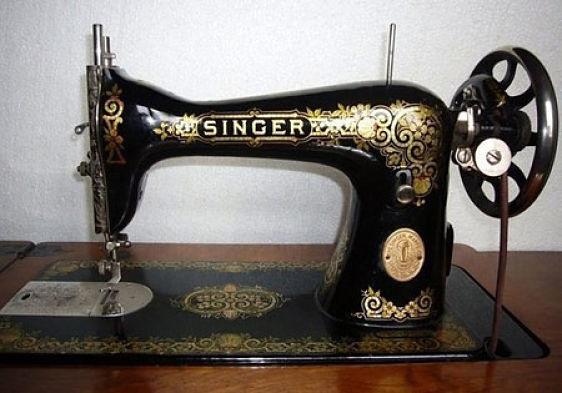 Определение стоимости швейной машины SINGER