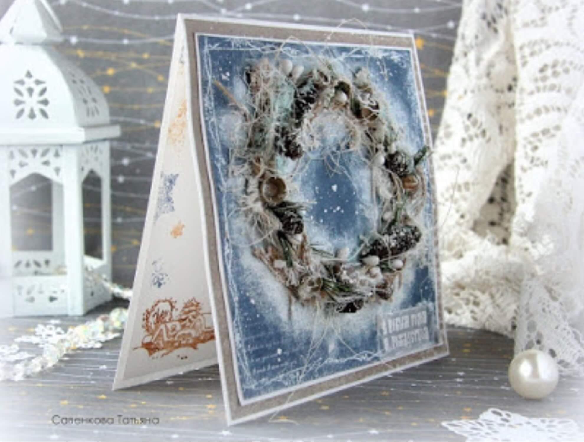 Новогодняя скрап-открытка своими руками