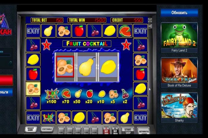 Сложность выбора онлайн казино