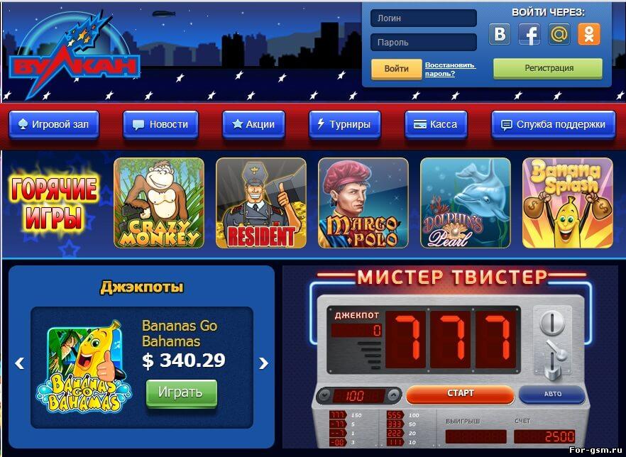 Первый способ - бесплатные бонусы в казино