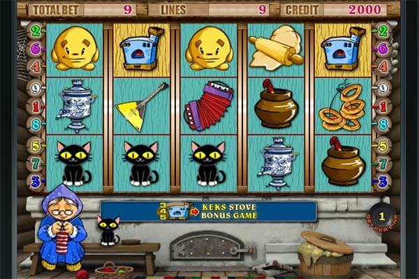 Какие бывают денежные бонусы в онлайн казино Вулкан