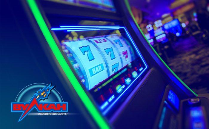 «Вулкан» – лучшее казино для комфортного отдыха и большого заработка
