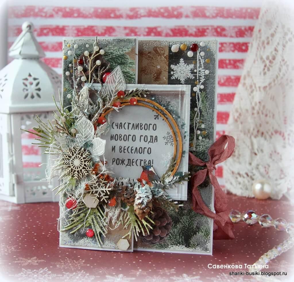 Новогодняя открытка скрапбукинг шар инструкция, день матери картинки