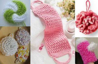 Способы вязания мочалок