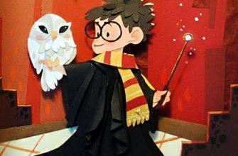 Гарри Поттер: поделки своими руками