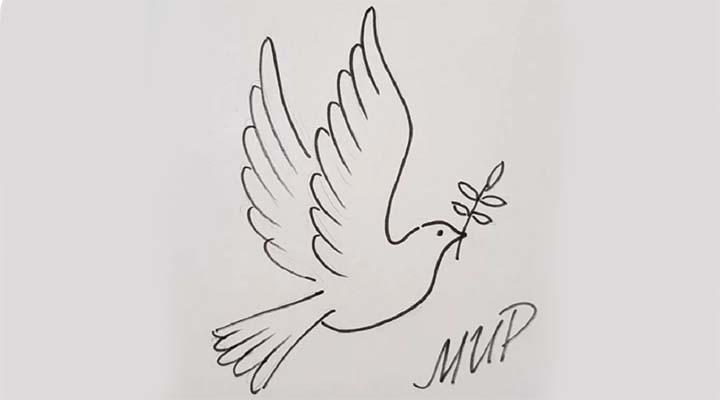 Голубь мира от П.Пикассо