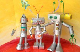 Поделка робот своими руками