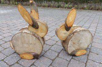 Поделки из спилов дерева